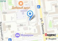 Компания «Юрбус» на карте