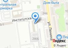 Компания «Сахалинуглепроект» на карте