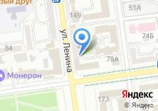 Компания «Rieker» на карте