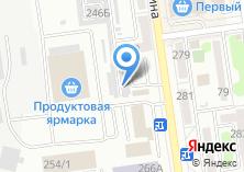 Компания «INSTAL» на карте
