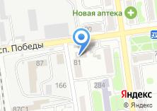 Компания «Русская Чарка» на карте