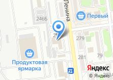 Компания «Избирательная комиссия городского округа г. Южно-Сахалинска» на карте