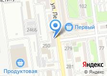 Компания «Диалог-Трейд» на карте