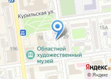Компания «Саша 2» на карте