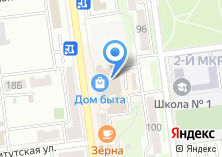 Компания «Эрудит» на карте
