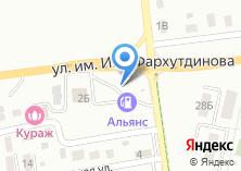 Компания «АЗС Альянс» на карте