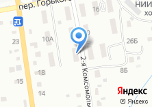 Компания «Сахалинский высотный сервис» на карте