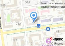 Компания «Билетур» на карте