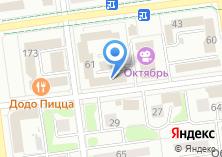 Компания «Министерство здравоохранения» на карте