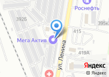 Компания «Mega-Active» на карте