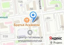 Компания «Центр гигиены и эпидемиологии в Сахалинской области» на карте