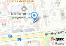 Компания «КомпьютЭра» на карте