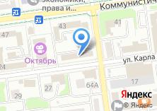 Компания «Промреконструкция» на карте