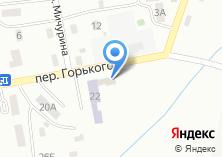 Компания «Сахалин» на карте