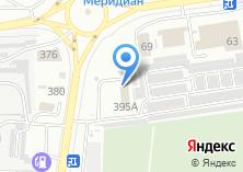 Компания «DreamCARS» на карте