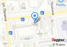 Компания «Салинрыбвод ФГБУ» на карте