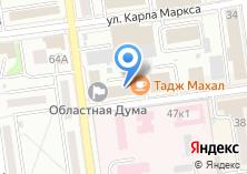 Компания «Государственная инспекция труда в Сахалинской области» на карте