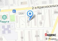 Компания «Утёс» на карте