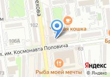Компания «Сахалинская автотранспортная компания» на карте
