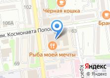 Компания «СВТ-Центр Сахалин» на карте