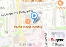 Компания «Строящееся административное здание по ул. Поповича» на карте