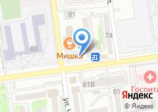 Компания «СахДентКлиник» на карте