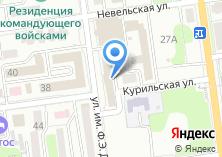 Компания «Главное бюро медико-социальной экспертизы по Сахалинской области» на карте