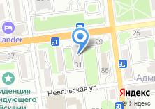 Компания «Сервисный центр Сахалина» на карте