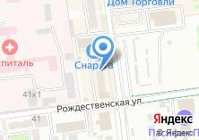 Компания «ПАРАГОН ТРЕВЕЛ» на карте