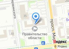 Компания «Государственная Инспекция строительного надзора Сахалинской области» на карте