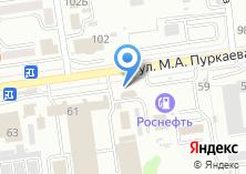 Компания «Строящееся административное здание по ул. Пуркаева» на карте