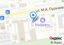 Компания «Проффи» на карте