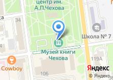 Компания «Остров Сахалин» на карте