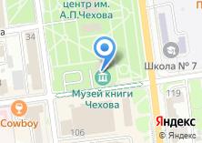 Компания «Разработка бизнес плана» на карте