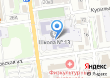 Компания «Средняя общеобразовательная школа №13 им. П.А. Леонова» на карте