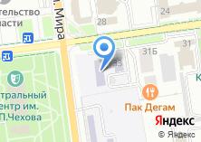 Компания «Сахалинский областной государственный архив документов по личному составу» на карте