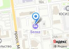 Компания «Белка-Отель» на карте