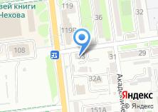 Компания «Управление Федеральной службы государственной регистрации» на карте