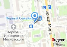 Компания «Департамент городского хозяйства» на карте