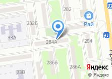 Компания «Центр репетиторских услуг» на карте