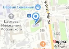 Компания «Сахалинский театральный колледж» на карте