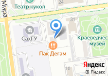 Компания «Пепеляев групп» на карте