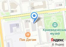 Компания «Строящееся административное здание по ул. Коммунистический проспект» на карте