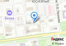 Компания «Отдел государственной фельдъегерской службы РФ в г. Южно-Сахалинске» на карте