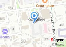 Компания «Строящееся административное здание по ул. Хабаровская» на карте