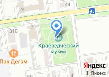 Компания «Сахалинский областной краеведческий музей» на карте