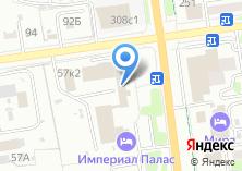 Компания «УК Сахалинуголь» на карте