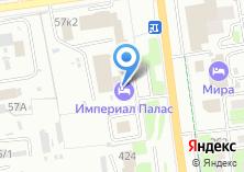 Компания «Империал-Палас» на карте