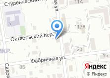 Компания «Самто» на карте
