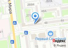 Компания «Товары для Здоровья» на карте